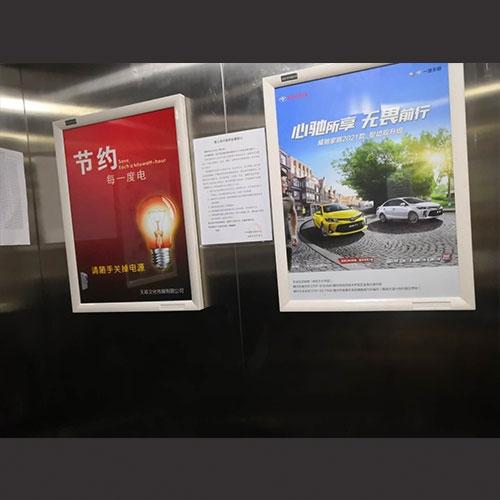 電梯廣告投放